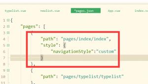 uni-app去除页面顶部导航栏