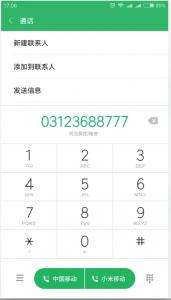 微信小程序代码wx.makePhoneCall实现拨打电话功能,安卓和苹果iOS亲测可用